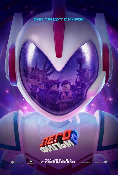 ЛЕГО Фильм-2 / The Lego Movie 2: The Second Part (2019) WEBRip | P