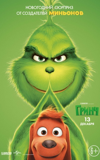 Гринч / The Grinch (2018) BDRip 1080p от Generalfilm | iTunes