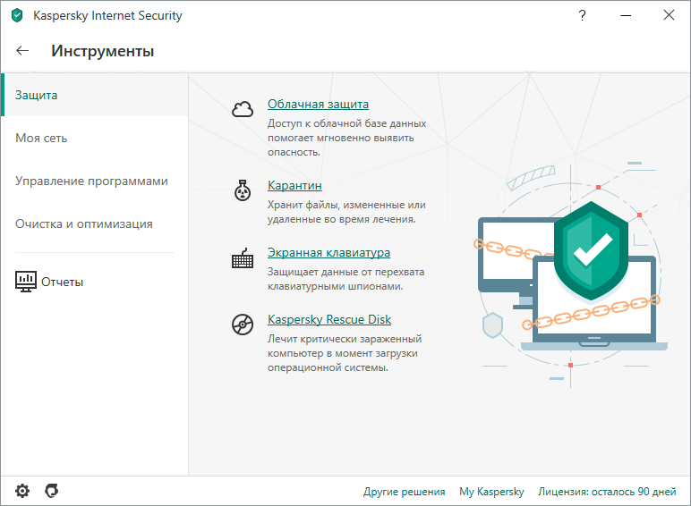 Kaspersky Internet Security 2019 [2020 20.0.14.1085 ©] (2019/PC/Русский)