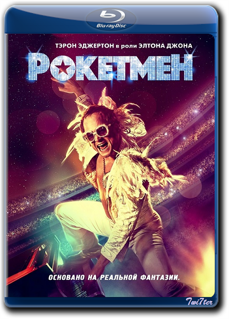 Рокетмен / Rocketman (2019) BDRip от Twister & ExKinoRay | Лицензия