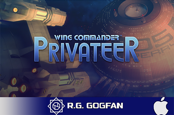 Wing Commander: Privateer (Electronic Arts) (ENG) [DL|GOG] / [macOS]