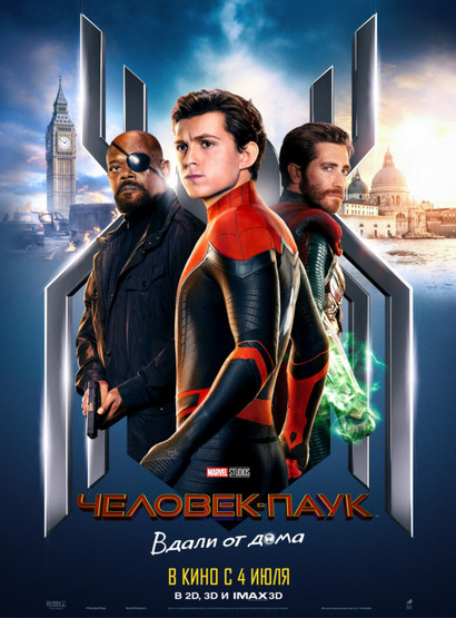 Человек-паук: Вдали от дома / Spider-Man: Far from Home (2019) HDRip от Scarabey | iTunes