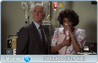 Голый пистолет / The Naked Gun: From the Files of Police Squad! (1988/BDRip/HDRip)