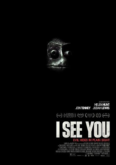 В тихом омуте / I See You (2019) WEB-DLRip | КПК | iTunes