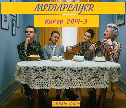 VA - Mediaplayer: RuPop 2019-3 - 70 Music videos / [2019, Pop, Rock, WEBRip, 1080p]