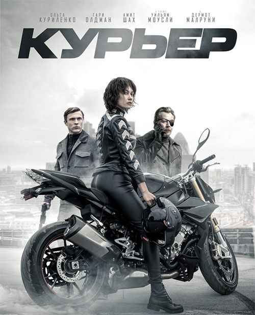 Курьер / The Courier (2019) BDRemux 1080p | iTunes