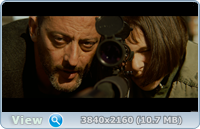 Леон: Профессионал / Leon: The Professional (1994) | UltraHD 4K 2160p